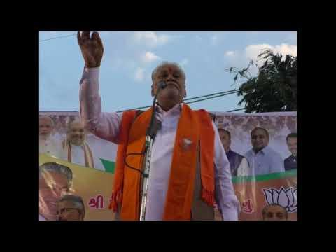 Parshottam Rupala ji Live From Godhra   public meeting   BJP - Gujarat Election 2017