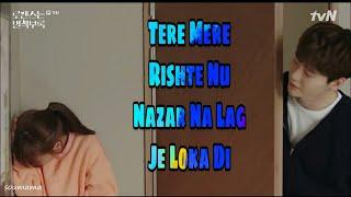 Tere Mere Rishte Nu Nazar Na Lag Je Loka Di (Official Song) Nikk | Chinese mix video
