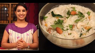 Dry Fruit Curd Rice -  Indian Recipes - Easy Recipes