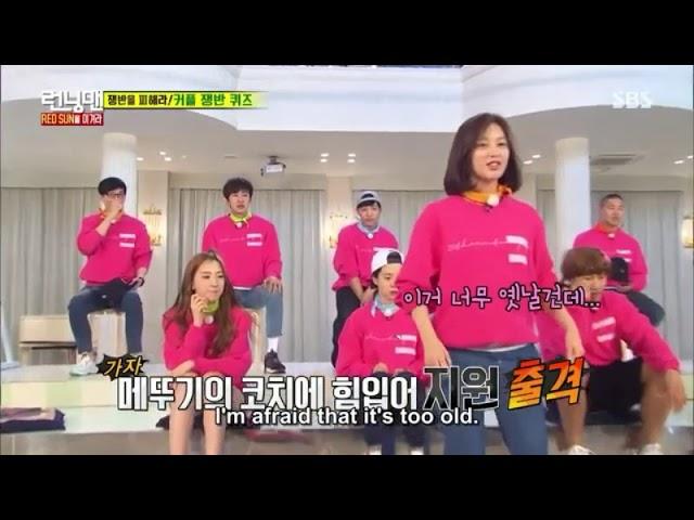 1 38 MB] [ENG SUB] RUNNING MAN EP  297: Kim Ji Won dancing