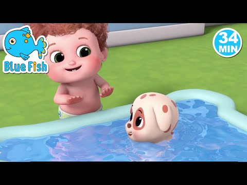 Bingo - for kids - Nursery rhymes by Bundle of Joy