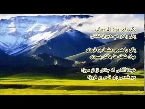 Mehdi Sohili .......... مهدی سهیلی - نشاط انگیز و ماتم زایی ای عشق