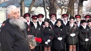 «Свердлов умер от казачьего камня» — казаки передают детям свои предания