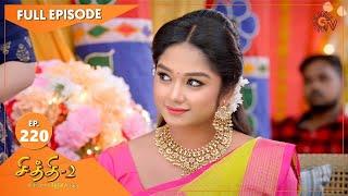 Chithi 2 - Ep 232 | 01 Feb 2021 | Sun TV Serial | Tamil Serial