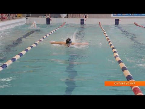 В бассейне Дворца спорта прошло открытое первенство города по плаванию