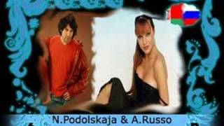 6. Natalia Podolskaya & Avraam Russo - Znayu