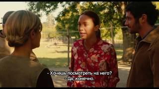 """Трейлер фильма """"Любовь и прочий зоопарк"""""""