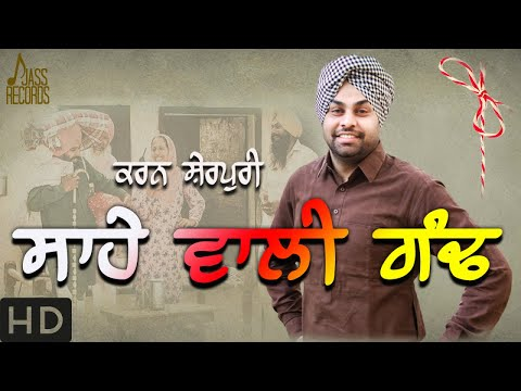 HoneyMoon | (Full HD )| Hammy Harman | Latest Punjabi Songs