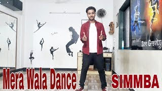 Mera Wala Dance || SIMMBA || Bollywood Dance Performance || Parth Shah Choreography