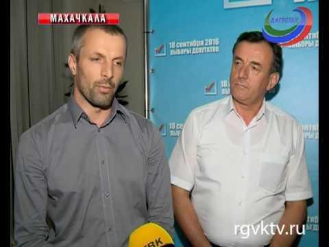 В ходе выборов в Дагестане работал ситуационный центр