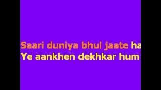 Ye aankhen dekhkar karaoke.avi
