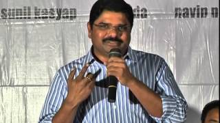 Watch The Platinum Disc Function Of Romeo Movie - Latest Tollywood News