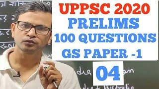 100 MOST IMPORTANT QUESTIONS: CLASS NO 4 OF TOP 100 SERIES  UPPSC  BEO  DELHI POLICE  KVS