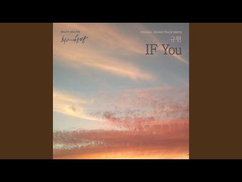 Youtube: If You / Kyuhyun