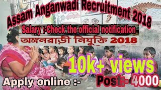 Assam Anganwadi Recruitment 2018, anganwadi helpars/workars/supervisor, project manager & other post