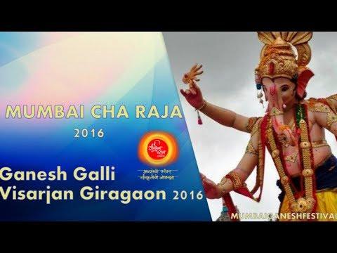 Ganesh galli visarjan 2016 (Mumbai cha...