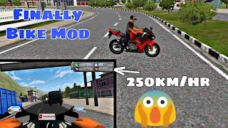 ดาวน์โหลดเพลง Bike Mode For Bus Simulator Indonesia หรือฟัง
