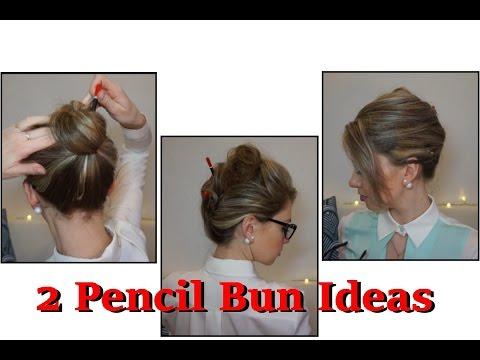 Как заколоть волосы, используя карандаш ♥  на работе / в школе ♥  2 Pencil Bun Ideas