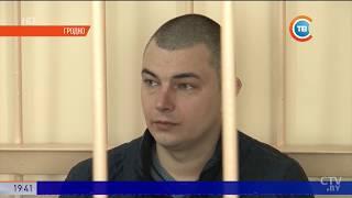 видео Архив Новостей за 13.01.2017