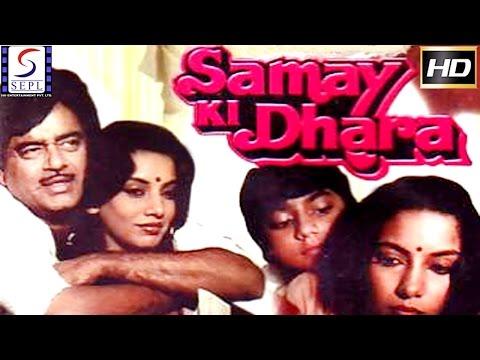 Samay Ki Dhara l Shatrughan Sinha, Vinod Mehra, Shabana Azmi l 1986