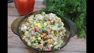 Салат с кукурузой и сладким перцем - отличная идея закуски к праздничному столу