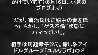 小倉優子の夫 ゲス不倫!妊娠中の妻をほったらかし、なぜ、小倉優子の夫...