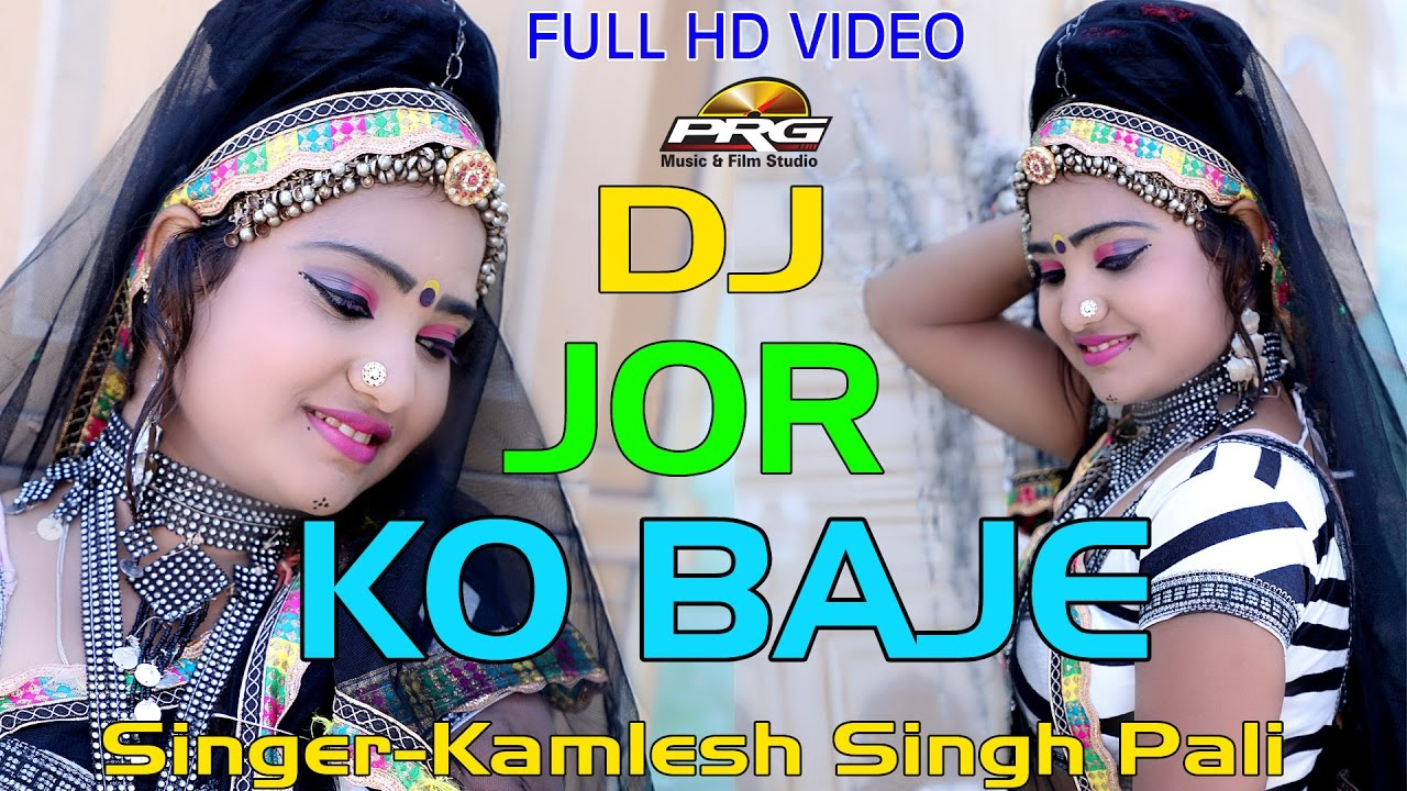 Rajasthani dj remix mp3 songs free download livinlost.