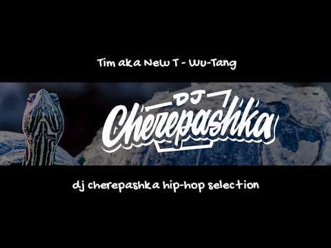 Tim Aka New T - Wu-Tang