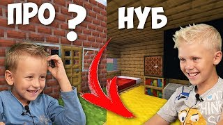 Kindergartner Against Schoolboy !!! Battle Builders in Minecraft!