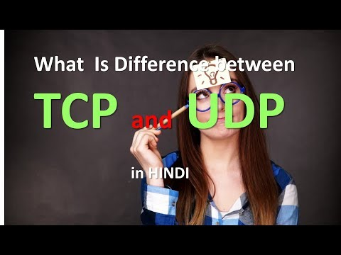 What is Difference between TCP and UDP in HINDI