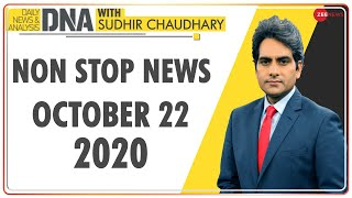 DNA: Non Stop News, Oct 22, 2020 | Sudhir Chaudhary Show | DNA Today | DNA Nonstop News | Nonstop