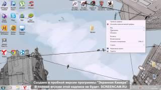 Как играть казаки онлайн НОВЫЙ СЕРВЕР