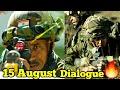 🇮🇳DESH BHAKTI STATUS   15 AUGUST WHATSAPP STATUS   INDIAN ARMY STATUS   DESH BHAKTI SONG   ARMY