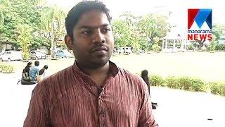 Abhilash Puthukkad talks about Janaki Amma's book