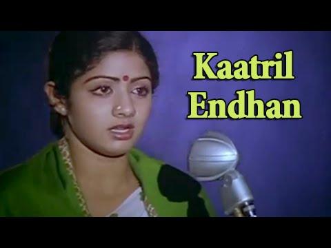 Kaatril Endhan - Rajninikanth, Sridevi - Ilaiyaraja Hits - Johnny - Tamil Melodious Song