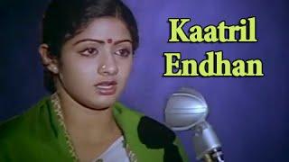 Kaatril Endhan Geetham   Video Song   Rajninikanth, Sridevi   Ilaiyaraja Hits   Johnny
