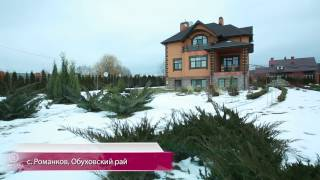 видео Гостевой дом на Обуховском в Санкт-Петербурге