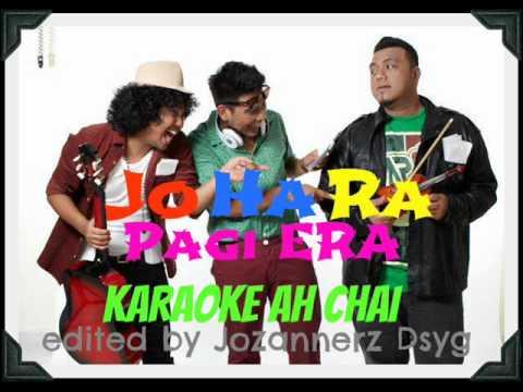 Karaoke AhChai : Nyanyian Serambi