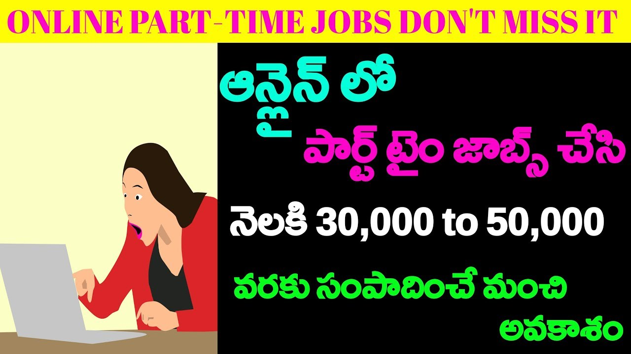 part time on line jobs