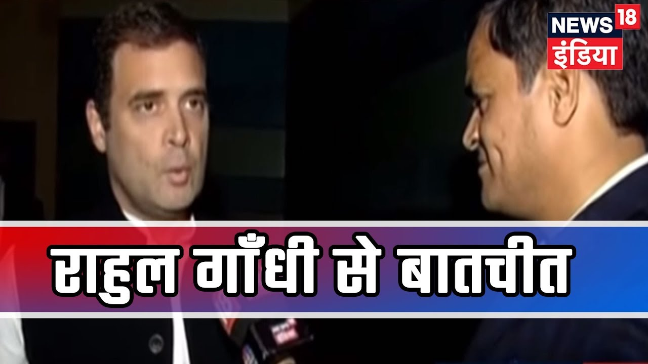 Rahul Gandhi Exclusive: Congress Will Fight With Full Might in UP in 2019 Elections