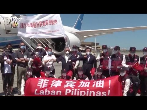 Chinese medical team arrives in the Philippines
