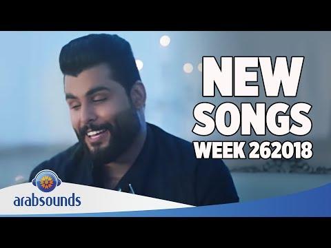 NEW ARABIC SONGS: Eissa Almarzoug, Assala, Artmasta, Hiba Tawaji, Mahmoud Alturky & more!