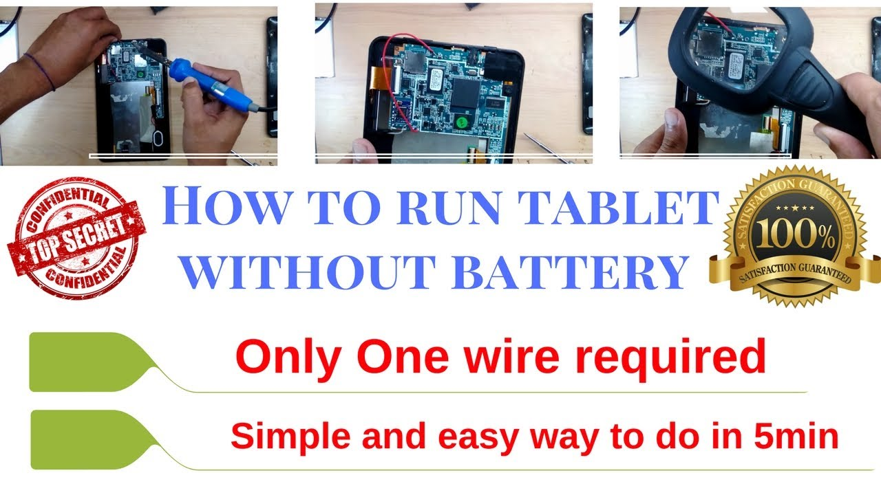how to run tablet without battery how to use tablet without battery [ 1280 x 720 Pixel ]