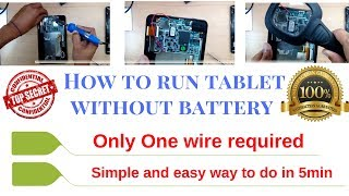 How to run tablet without battery||How to use tablet without battery
