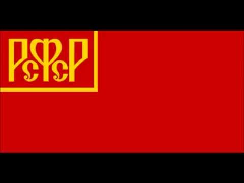 Die Internationale - Russian - Original Soviet National Anthem