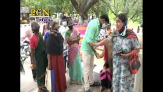 PCN Chittoor News on16.06.2021