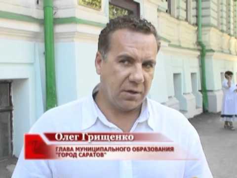 Поликлиники Саратова в плачевном состоянии