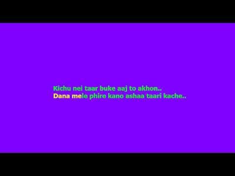 She Jeno Aamar Paashe Aajo Boshe Achhe Karaoke