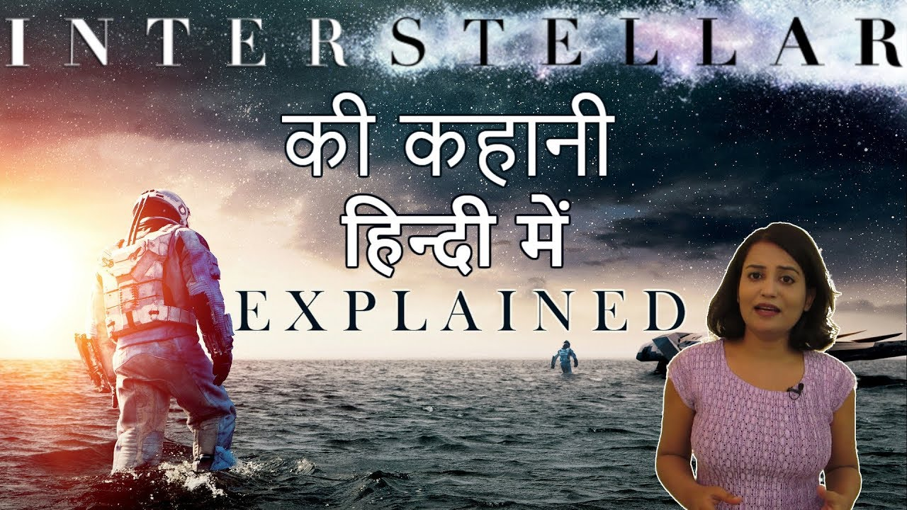 interstellar dual audio hindi 720p kickass