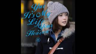 Yui - Rain (Acoustic Version)
